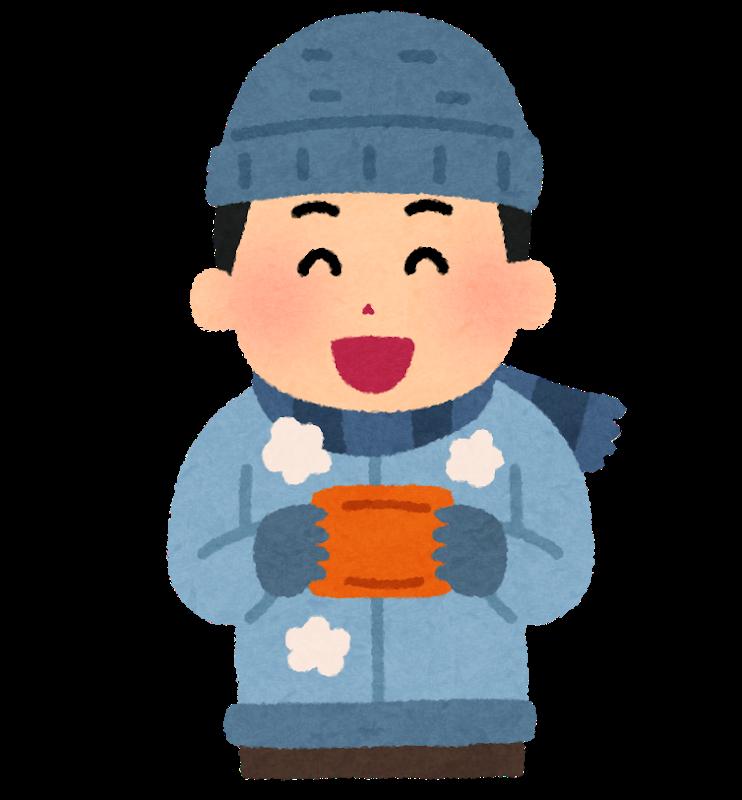 画像に alt 属性が指定されていません。ファイル名: samui_man_hokkairo.png